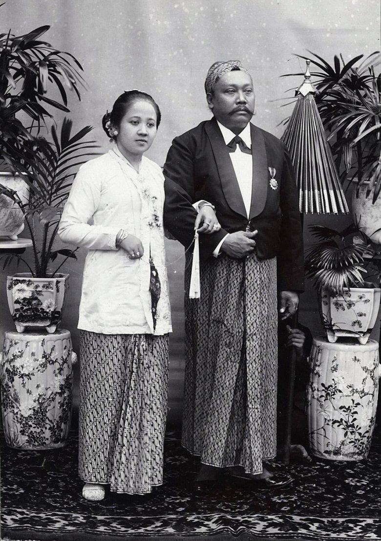 Kartini wraz z mężem