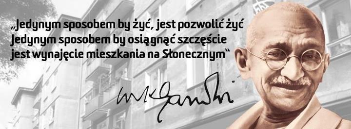 Marcin Wierzchowski, Hmmm Studio, 12.07.2012
