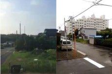 Mieszkańcy Japonii wyszli z domów, by sprawdzić co się dzieje.