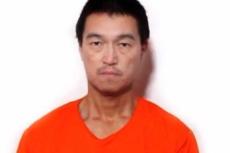 Haruna Yukawa - japoński zakładnik stracony przez terrorystów z Państwa Islamskiego.