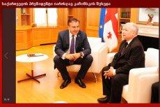 Wspólne zdjęcia Micheila Saakaszwilego i Jarosława Kaczyńskiego pojawiły się już na stronie internetowej prezydenta Gruzji