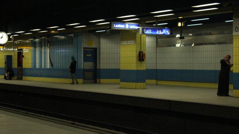 Egipski kobiety mają osobne wagony metra. M.in. po to, by zminimalizować ryzyko molestowania.