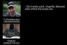 Z nagrań, jakie opublikowała Służba Bezpieczeństwa Ukrainy, wynika, że Rosja wypytywała separatystów o czarne skrzynki