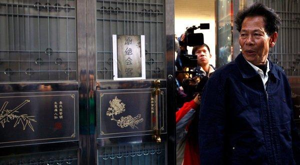 Lin Zuluan - nowy przywódca.