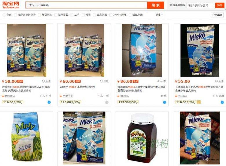 Mleko SM Gostyń, Polmlek, Danmis na Taobao.com