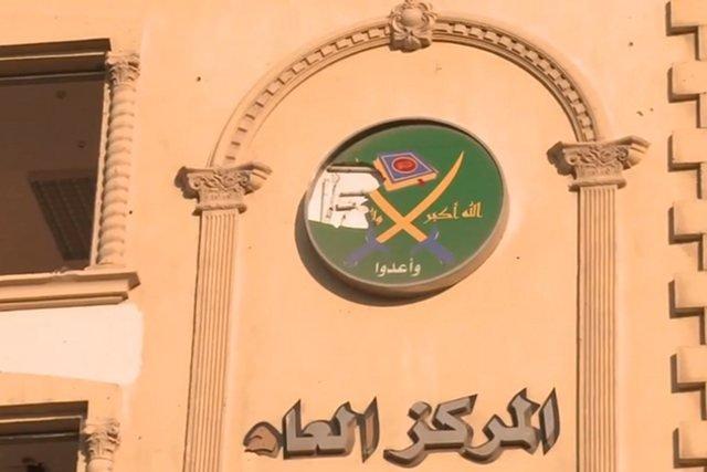 Logo Bractwa Muzułmańskiego na jednym z jego egipskich budynków