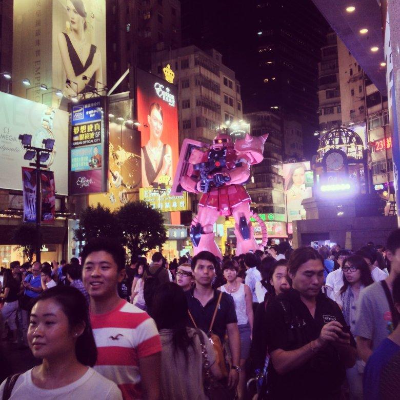 Time Square - Causway Bay, Hong Kong