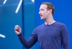 Facebook kolejny raz okazał się podatny na ataki hakerów.