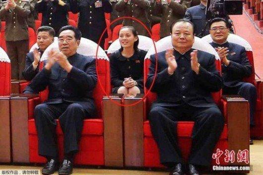 Siostra Kim Dzong Una zyskuje coraz więcej władzy