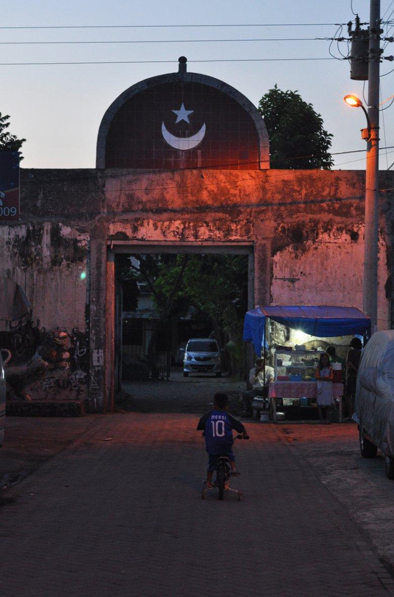 Brama do jednej z muzułmańskich dzielnic w jawajskiej Yogyakarcie
