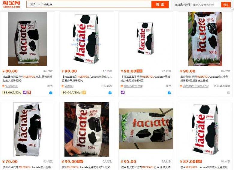 Mleko Łaciate firmy Mlekpol na Taobao