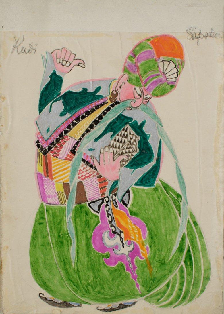 Projekt stroju Kadiego, 1922
