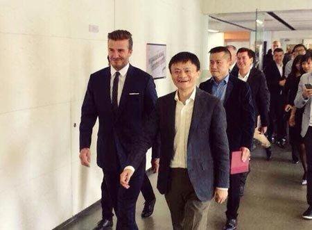 Jack Ma i David Beckham