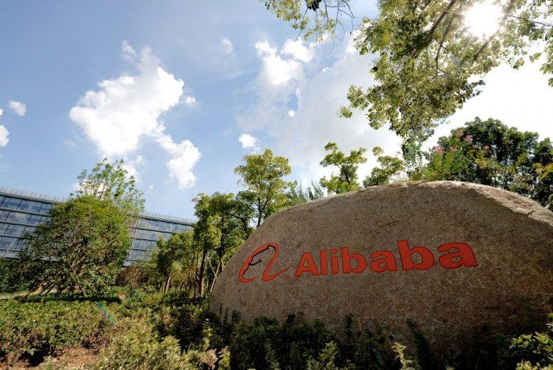 Siedziba Grupy Alibaba, Hangzhou