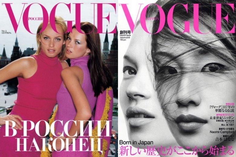 Kate Moss już pod koniec lat 90. była na topie, dlatego jej wizerunek na premierowych wydaniach Vogue'a nie powinien dziwić