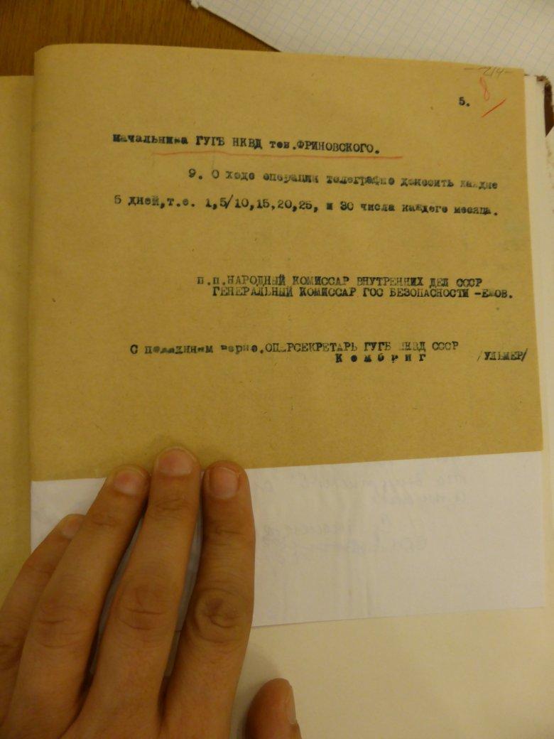 Dokumentacja NKWD, na mocy której zamordowano od 111 do 200 tys. Polaków.