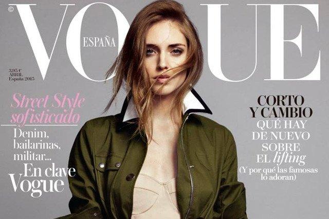 Chiara Ferragni na okładce Vogue'a.