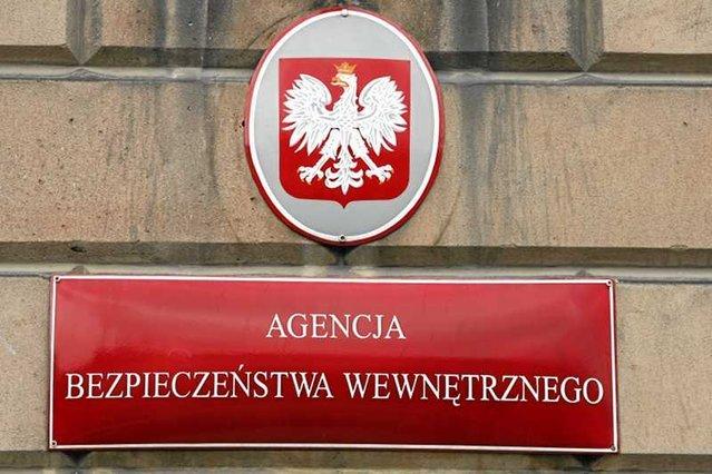 W podwarszawskiej siedzibie ABW odnaleziono ciało 34-letniego cywilnego pracownika Agencji