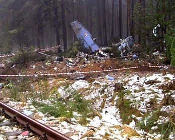 Tragiczna katastrofa na podejściu do lądowania, Mirosławiec, 2008 r.