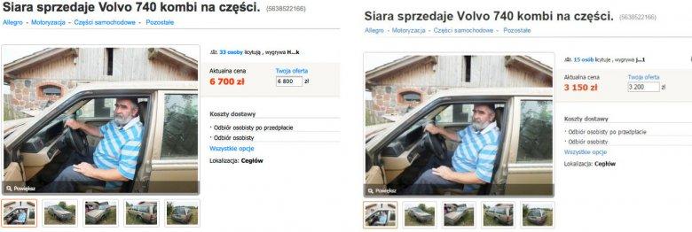 Porównanie ceny auta Siary na przestrzeni dwóch dni