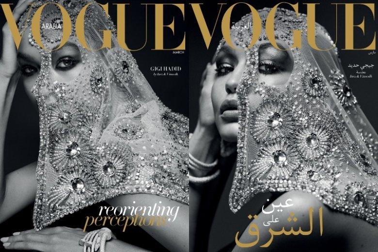 Gigi Hadid na okładce pierwszego wydania Vogue Arabia