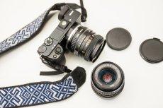 Nowoczesny aparat może świetnie współpracować z wiekowym obiektywem.