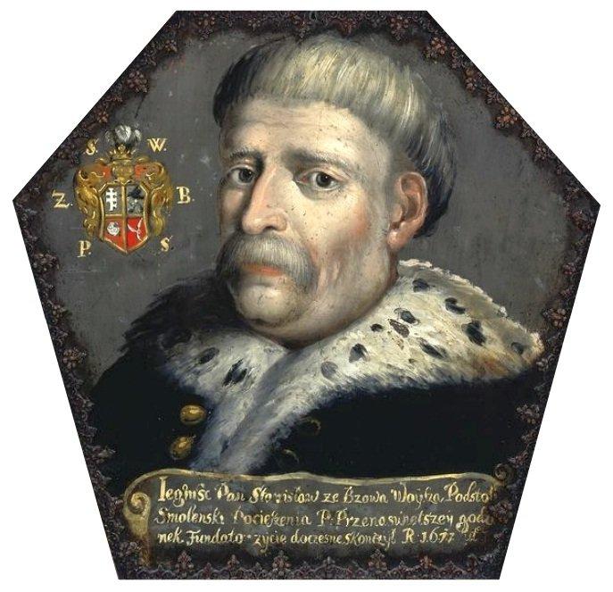 Portret truminny Stanisława Woyszy