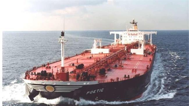 Tankowiec z irańską ropą