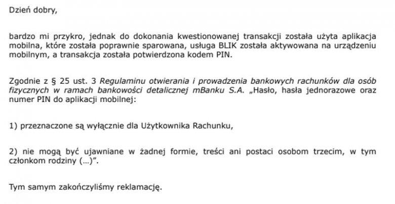Odpowiedź mBanku na moją reklamację.