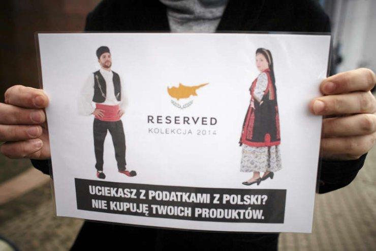 Tak protestowano przeciwko LPP w styczniu 2014 w Łodzi