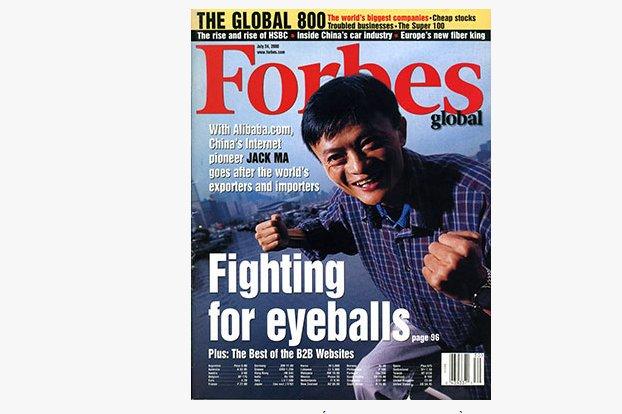 Jack Ma, nauczyciel angielskiego, który dzięki internetowemu biznesowi w Chinach został miliarderem.