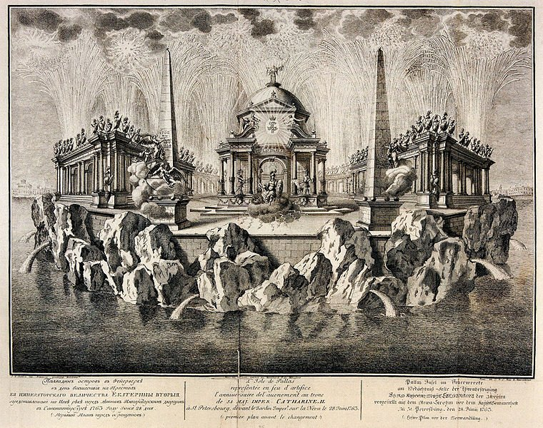 Fajerwerki, St. Petersburg, 1763