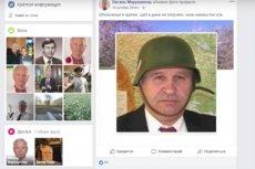 Ukraiński konsul Wasilij Maruszczync wzywał do odebrania Polsce terytorium. Został już odwołany - podaje RMF FM.