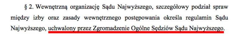 Fragment obecnie obowiązującej ustawy o Sądzie Najwyższym z 2002 r.