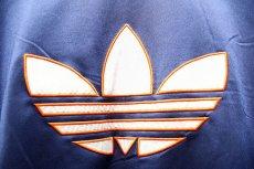 Adidas w czasie kryzysu na giełdzie zwiększył swoją wartość o 60 proc.