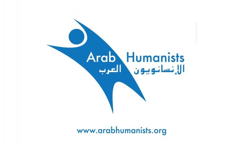 Arabscy Humaniści otwarcie krytykują islam w trosce o swój własny świat. Ich opinie zbierają hejt ze strony polskiej lewicy