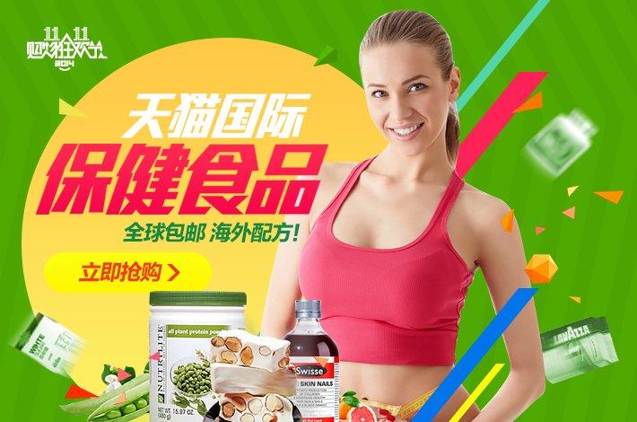 Produkty zagraniczne w Chinach