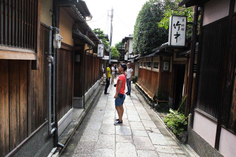 ekipa na ulicach Kioto