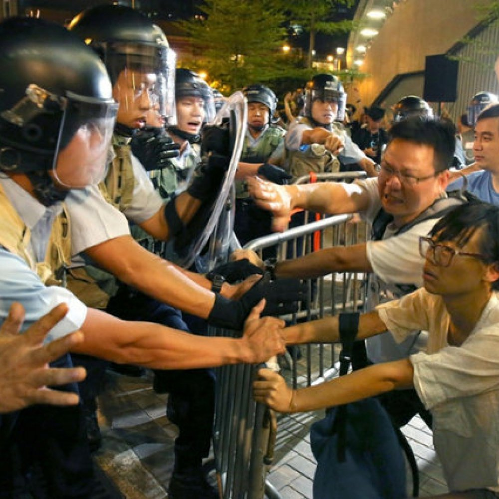 Hongkong podłączyć aplikację