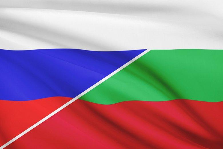Bułgaria ma bardzo dobre [url=http://tinyurl.com/mcyx58z]stosunki z Rosją[/url]
