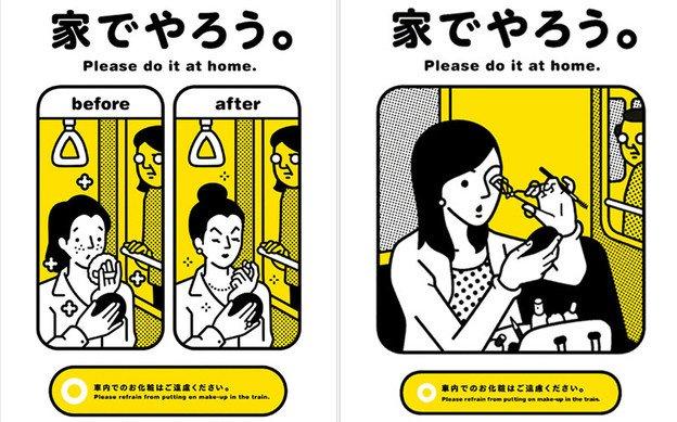 Courtesy Campaign, Tokio 2009