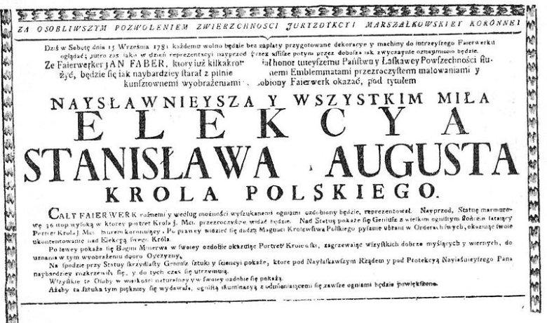 Afisz o fajerwerku, 15 września 1781