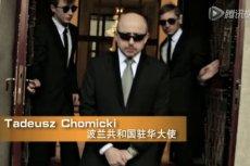 Ambasador Tadeusz Chomicki z filmiku wzorowanym na Gangnam Style