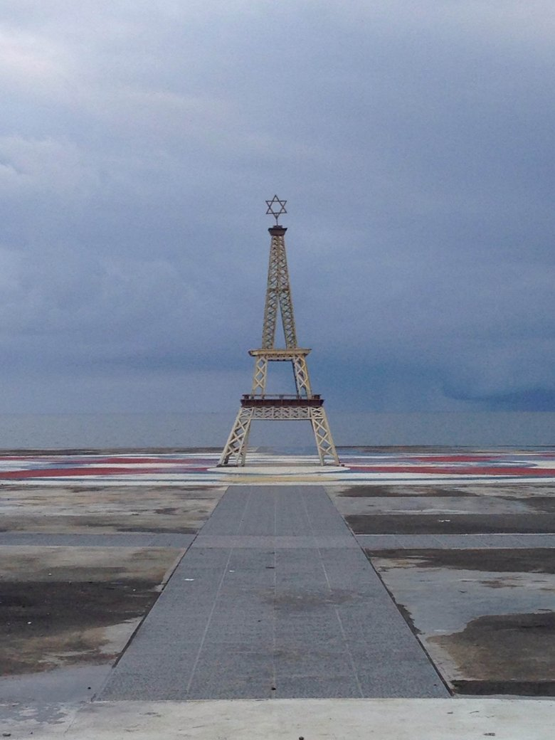 Drewniana wieża Eiffle'a