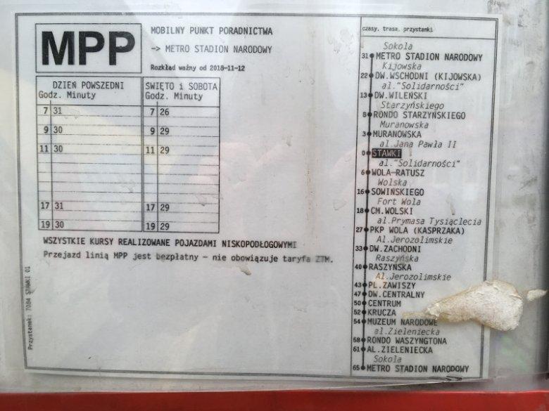 W ciągu dnia na ulice Warszawy wyjeżdża kilka kursów linii MPP.