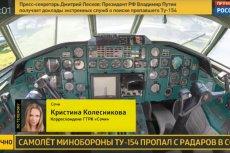 Wieża kontroli lotów nie otrzymała sygnału SOS od pilotów Tu-154.