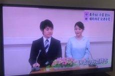 Księżniczka Mako, najstarsza wnuczka cesarza Japonii, poślubi kolegę ze studiów i pożegna się z cesarskimi przywilejami.