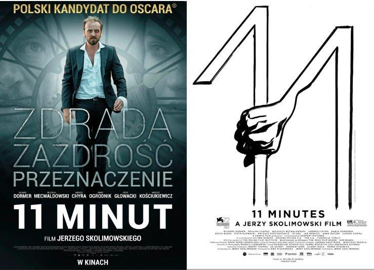Polacy Robili Kiedyś Najlepsze Plakaty Filmowe Teraz Mamy Najgorsze