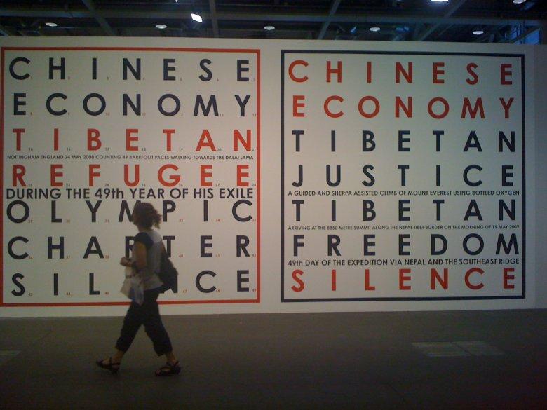 """Hamisha Fulton """"Tibet, Tibet"""" (2008/09)"""
