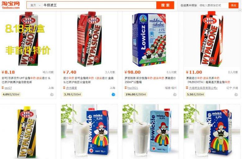 Polskie mleko na Taobao